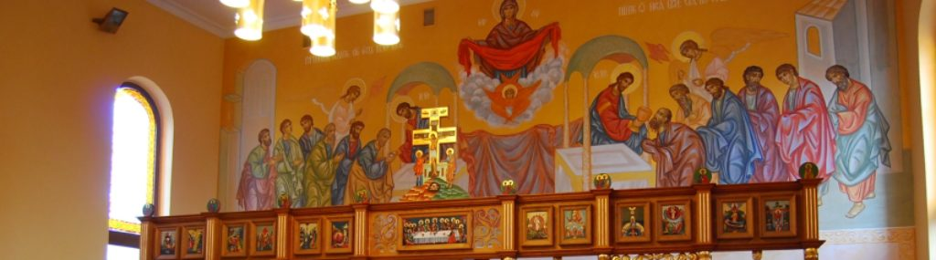 https://cerkiew.zgora.pl/wp-content/uploads/2013/10/DSC_0062.jpg
