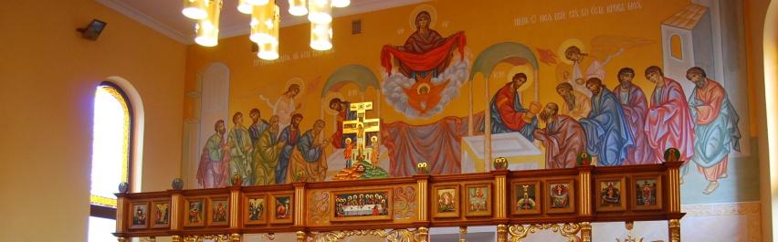 http://cerkiew.zgora.pl/wp-content/uploads/2013/10/DSC_0062.jpg